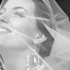 Wedding photographer Sergey Akhremenko (dobrypapa). Photo of 04.02.2016