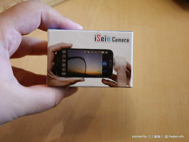 iSein Camera 2  【3C體驗】 想讓 Android 手機的拍照功能發揮到極致嗎?來玩攝影,玩自拍,輕鬆拍出美照吧!還可配合自拍棒使用唷!