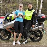 2013.05.12 SEB 31. Tartu Jooksumaraton - AS20130512KTM_498S.jpg
