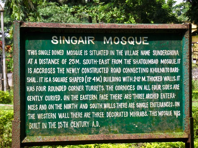 Sign at Singair Mosque in Bagerhat