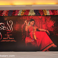 Nayaki Movie Press Meet