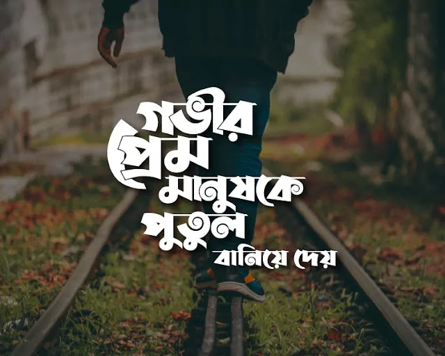Beginner Tips For Bangla Typography and Calligraphy. This video is to teach Bengali typography design to beginners. This video has been given various tips about Bangla typography.