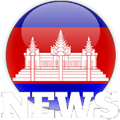 Cambodia News - Latest News