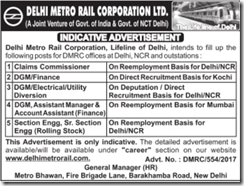 DMRC Advertisement 2017 www.indgovtjobs.in