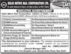 DMRC Advertisement 2020 www.jobs2020.in