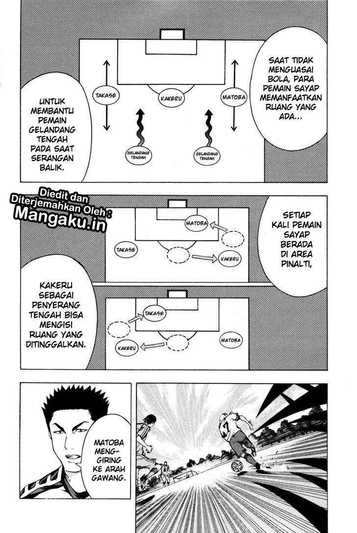 Dilarang COPAS - situs resmi www.mangacanblog.com - Komik area no kishi 081 - chapter 81 82 Indonesia area no kishi 081 - chapter 81 Terbaru 13|Baca Manga Komik Indonesia|Mangacan