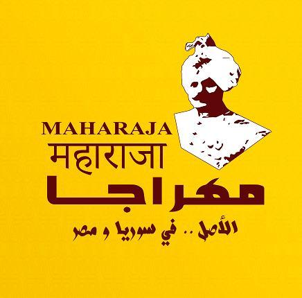 منيو وفروع مطعم مهراجا الهندي