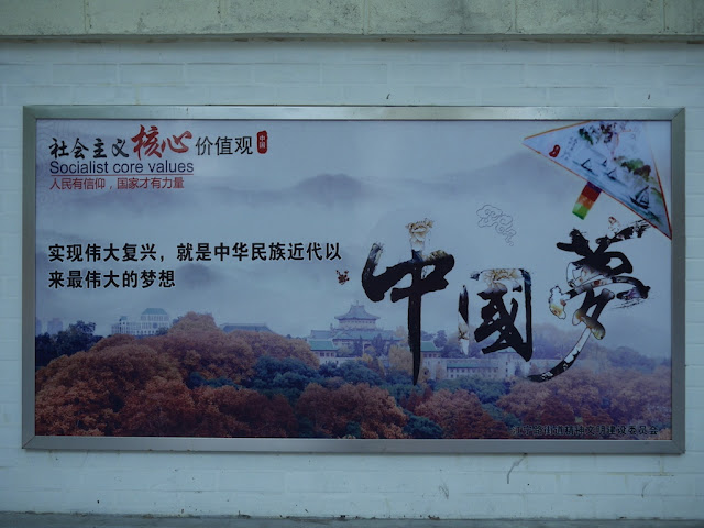 "sign in China for ""socialist core values"""