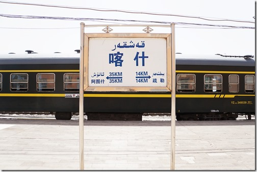 China660
