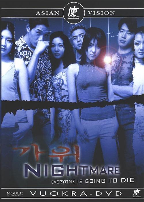 Nightmare_04e16a1b