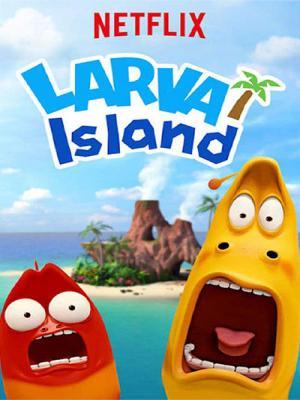 Đảo Ấu Trùng