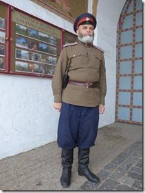 Danilovski Garde