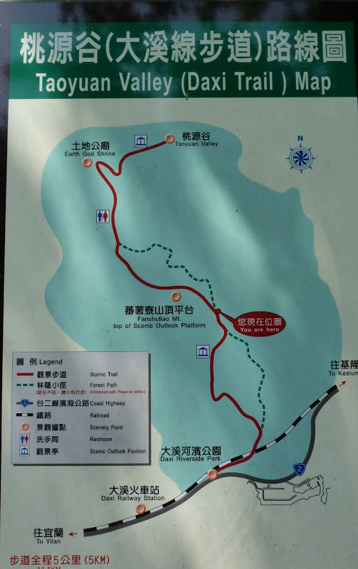 TAIWAN Daxi . Randonnée Taoyan valley - P1260021.JPG