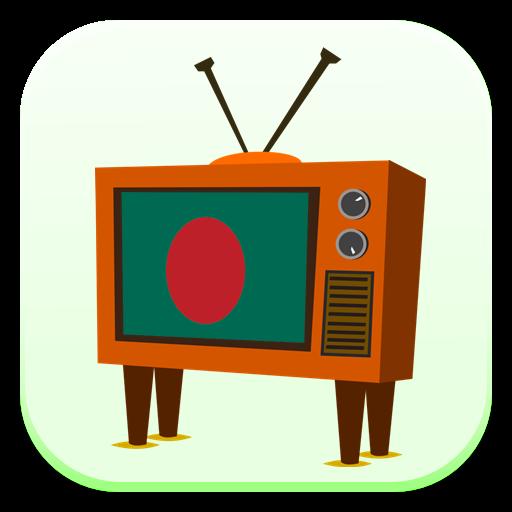 bangla live tv