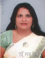डॉ मधु त्रिवेदी