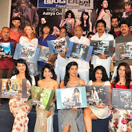 Friend Request Press Meet