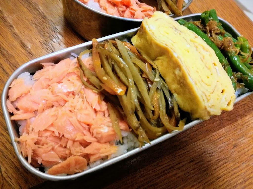 【1食109円】カロリーダウン「のり鮭弁当」の作り方 ...