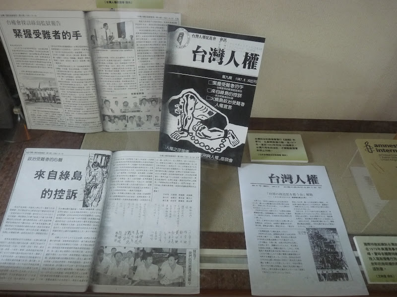 Ancienne prison des ''politiques'' pendant la période dite de la Terreur blanche