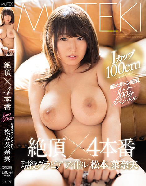 TEK-090 Matsumoto Nanami Big Tits Squirting Blu ray