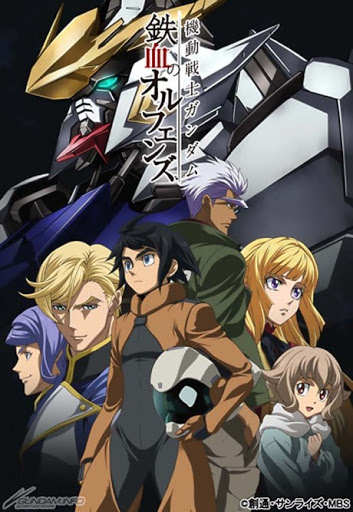 Mobile Suit Gundam : Iron-Blooded Orphans ตอนที่ 1-25 END [พากย์ไทย]