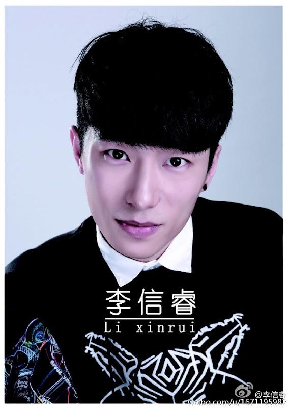 Li Xinrui China Actor