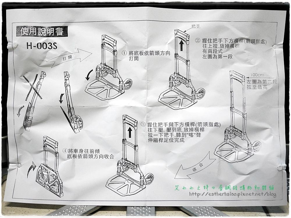 14 中文使用說明