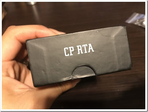 IMG 4456 thumb - 【ダブルレビュー】ADVKEN CP RTA(アドビケンシーピー)&ケンドーベイプコットンゴールドレビュー!可愛らしい丸型デザインが個性的なRTAと、評判の良いコットンの相性は?RDAのごとくドリップも可能でフレーバーもOK!【RBA/コットン】