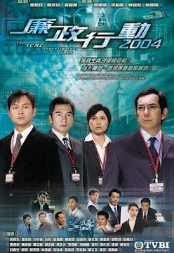 Hành Động Liêm Chính 2000-2014 (SCTV9)