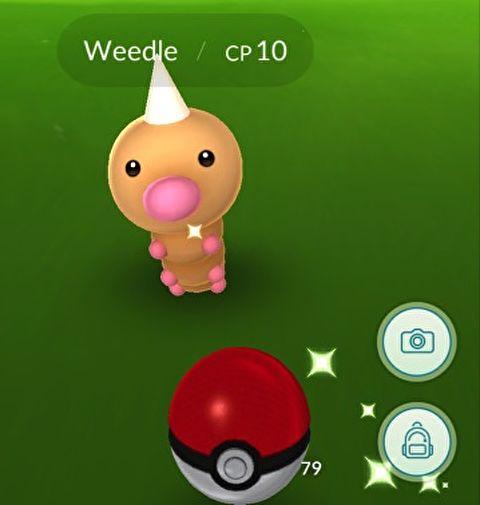 Trik Rahasia Mempercepat Naik Level Pokemon Go