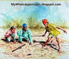 Punjabi Childhood Games Unique Image