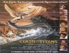 فيلم Clash of the Titans