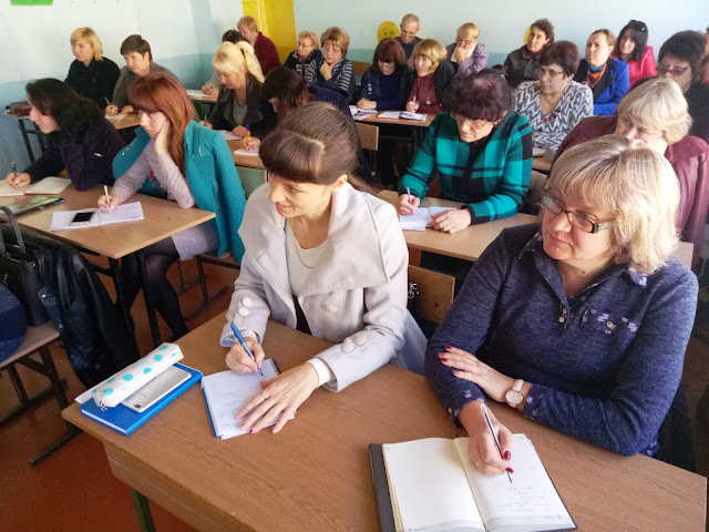 11.10- Інструктивно-методичний семінар «Актуальні питання підготовки та проведення Всеукраїнських олімпіад з біології та екології у 2018-2019 н.р.»