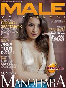 Majalah Male Mata Lelaki, Download Majalah Male Mata Lelaki