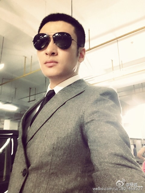Cheng Cheng China Actor