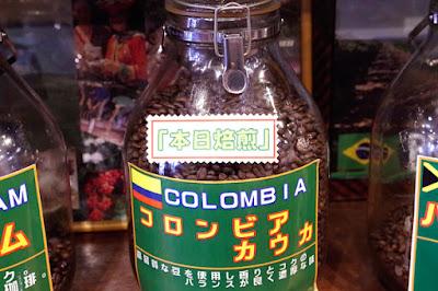 おすすめコーヒー:コロンビア カウカ