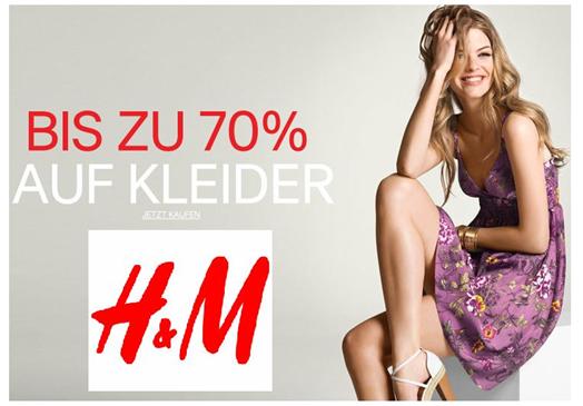 coupons H&M