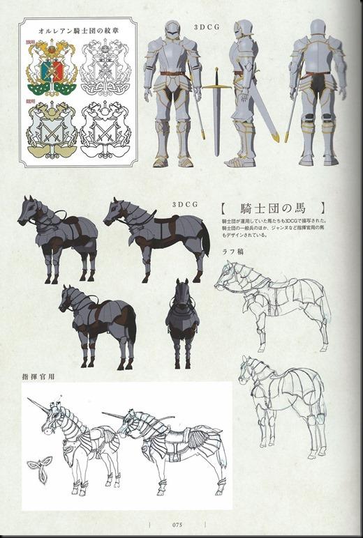 Shingeki no Bahamut Genesis Artworks_814079-0077