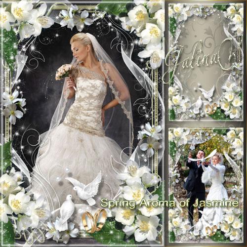 Свадебная фоторамка - Весенний аромат жасмина