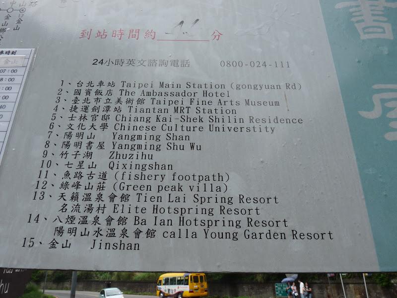 TAIWAN.Taipei Yangminshan, une des résidences de CKS - P1110851.JPG