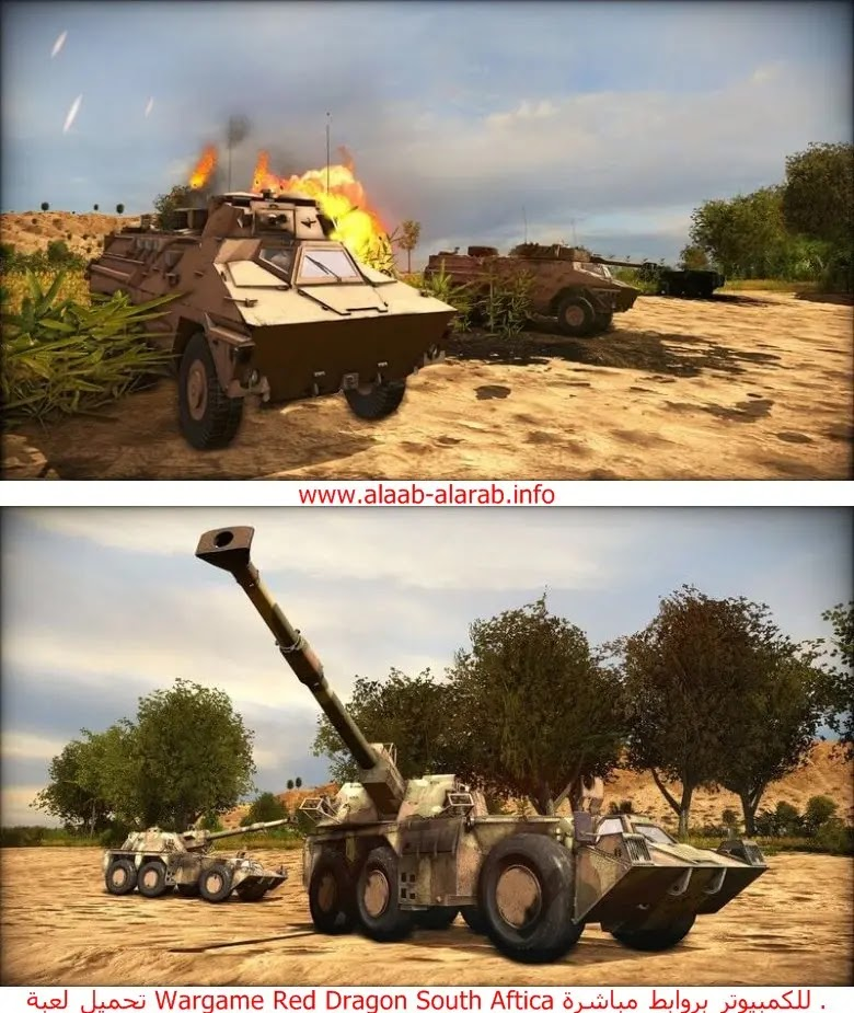 تحميل لعبة Wargame Red Dragon South Aftica للكمبيوتر مجانا