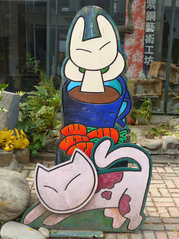 Fang Liao Artist village F 3 ( Pingtung county) et Village cultural a Pingtung city - P1030594.JPG