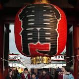 2014 Japan - Dag 1 - janita-SAM_5581.JPG