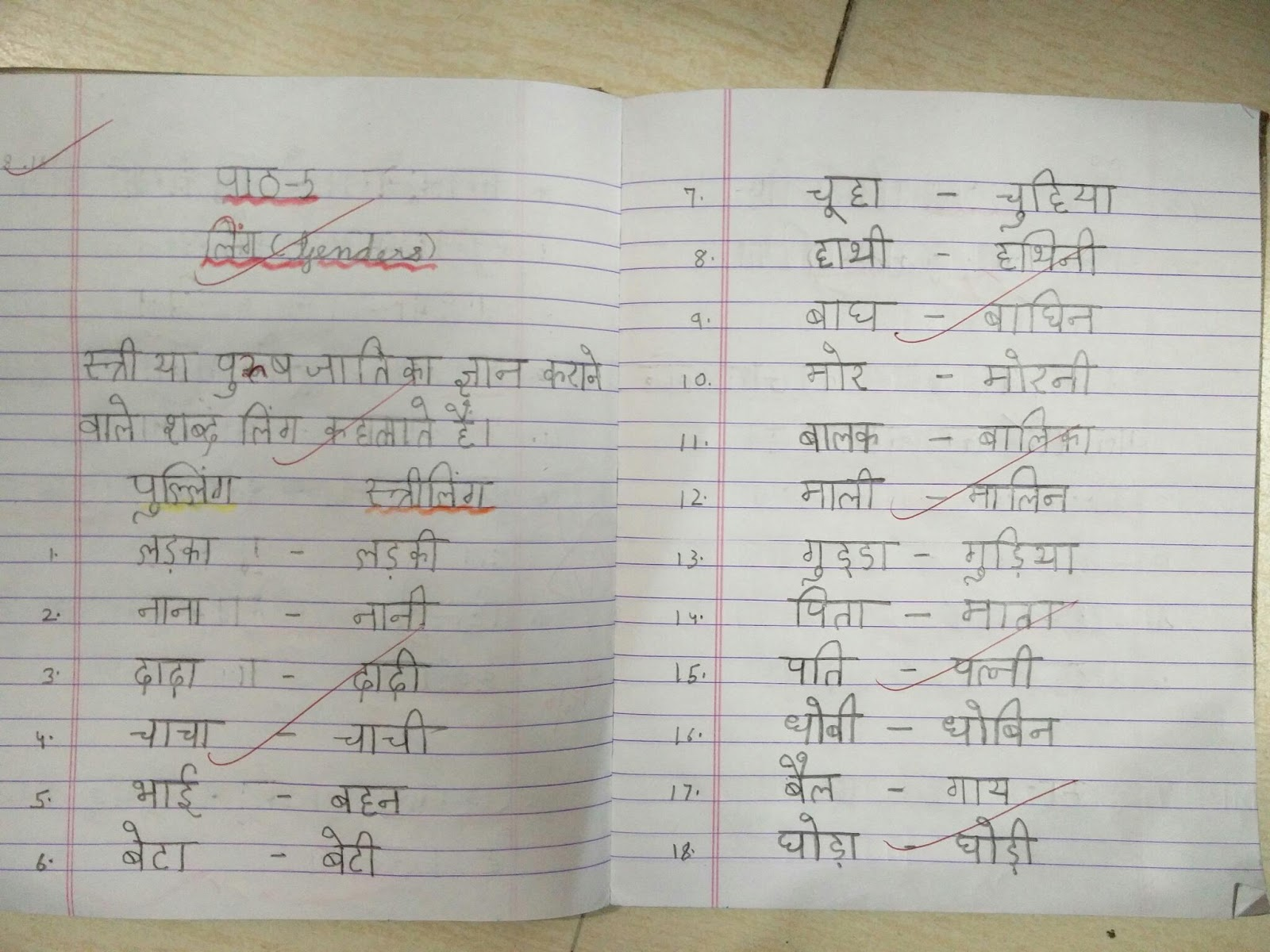 Students Page 3 A