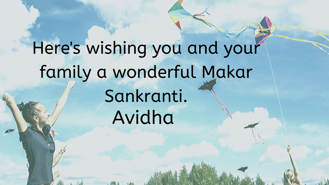 Makar Sankranti messages 2020