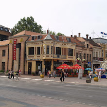 Smotra, Smotra 2006 - P0262006.JPG