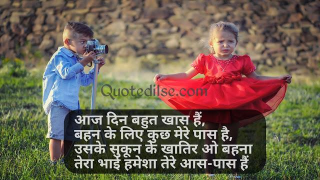 sister attitude status in hindi