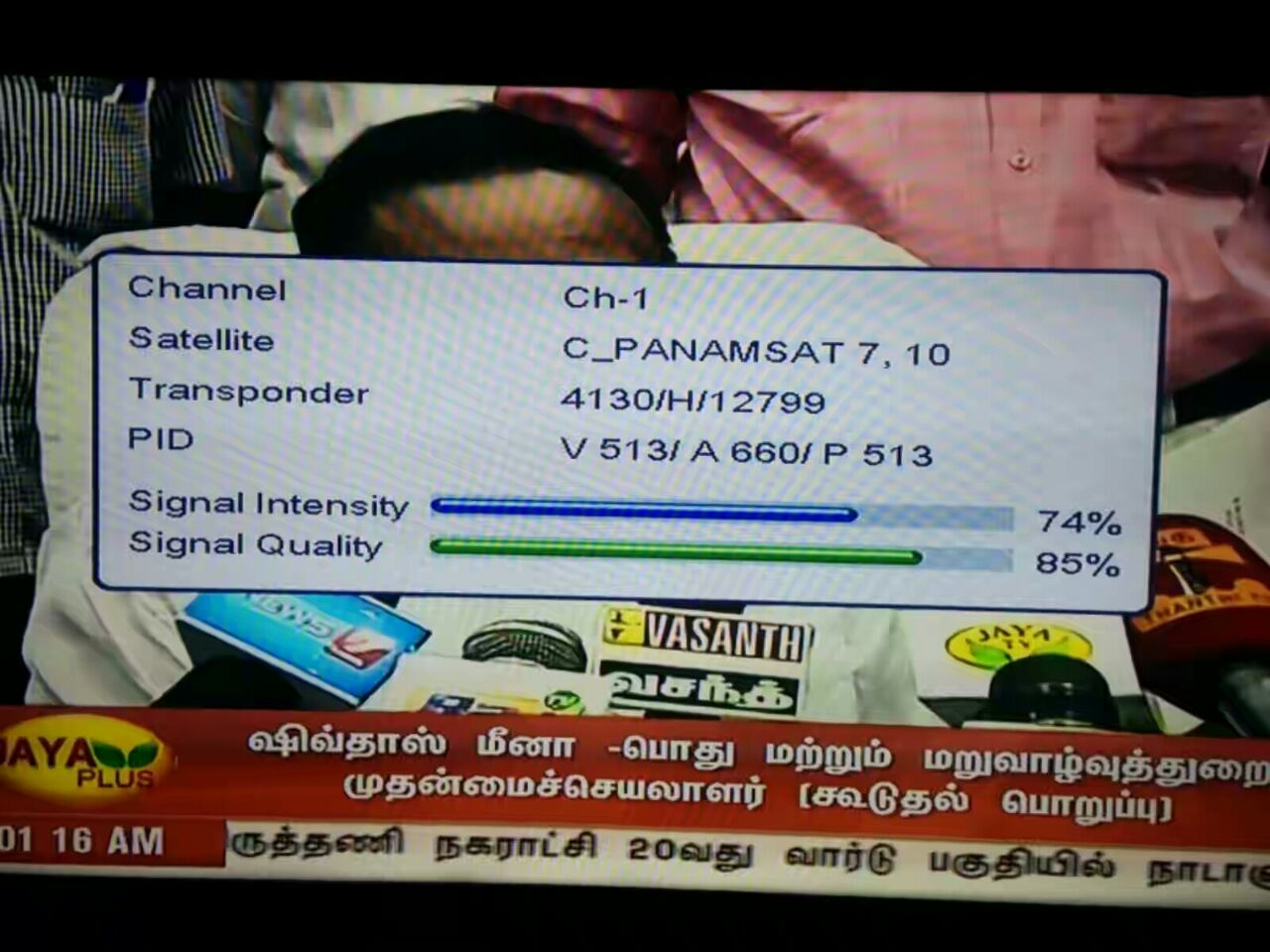 PSELVANNET SATELLITE SERVICE !: Jaya TV HD Channel Started Now On