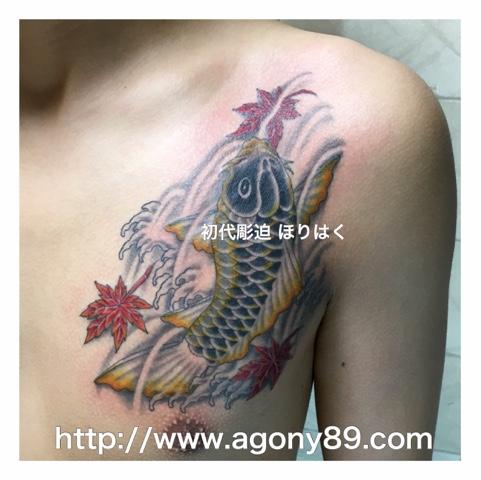 鯉 刺青、昇り鯉 刺青画像、刺青デザイン、和彫り、真鯉の刺青画像、鯉の滝登り、タトゥー デザイン、鯉、タトゥー、コイ、タトゥー画像、こい、紅葉、もみじ、楓、japanese、tattoo、koi-fish、刺青、刺青画像、刺青デザイン、刺青デザイン画像、タトゥーデザイン、タトゥーデザイン画像、tattoo画像、千葉県 タトゥースタジオ 千葉 タトゥーデザイン 柏 タトゥースタジオ 画像.タトゥースタジオ アゴニー アンド エクスタシー 画像、初代彫迫、ブログ、ほりはく日記、刺青 ほりはく、http://horihaku.blogspot.com/  http://www.agony89.com/