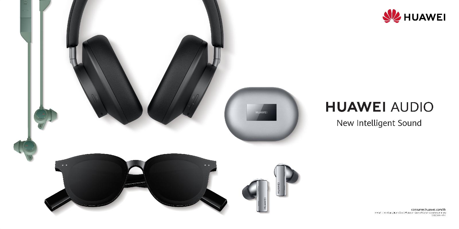 ค้นพบประสบการณ์ดนตรีและเสียงที่ไร้ขีดจำกัด ไม่พลาดทุกสายสนทนา คมชัดทุกเพลงฮิตทุกที่ ทุกเวลา กับ 3 หูฟังไร้สาย และ 1 แว่นตาอัจฉริยะที่เป็นหูฟังในตัวจาก Huawei