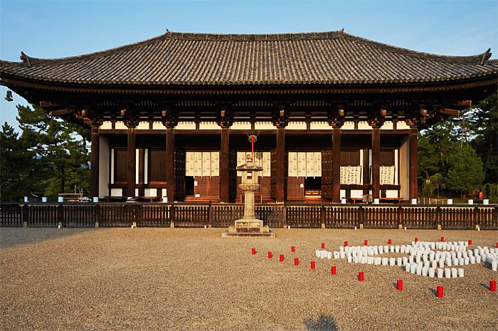 Nara39.jpg